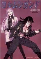 f:id:otakohei:20081015040955j:image