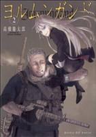 f:id:otakohei:20081015042459j:image