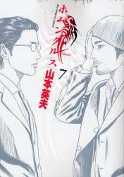 f:id:otakohei:20081015043002j:image