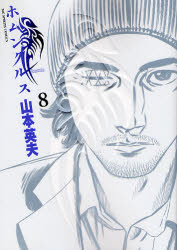 f:id:otakohei:20081015043003j:image
