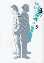 f:id:otakohei:20081015043004j:image
