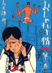 f:id:otakohei:20090109062728j:image