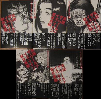 f:id:otakohei:20090109064236j:image