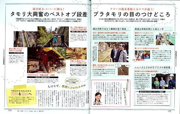 f:id:otaku-son:20150916202716j:plain