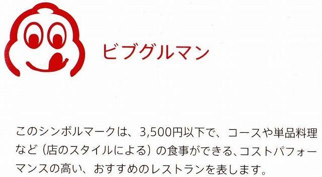 f:id:otaku-son:20151023031239j:plain
