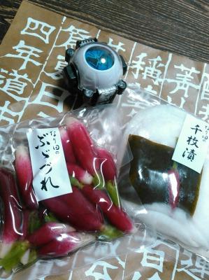 f:id:otaku-son:20160119034637j:plain