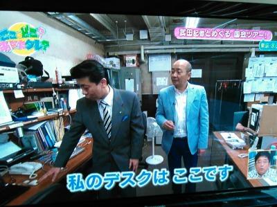 f:id:otaku-son:20160531165154j:plain