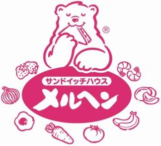 f:id:otaku-son:20160924201229j:plain