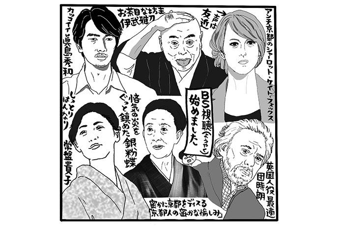 f:id:otaku-son:20161103165139j:plain
