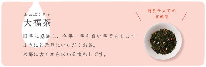 f:id:otaku-son:20161118225143j:plain