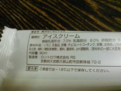 f:id:otaku-son:20161221035000j:plain