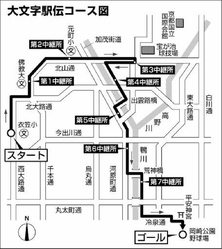 f:id:otaku-son:20170210135502j:plain