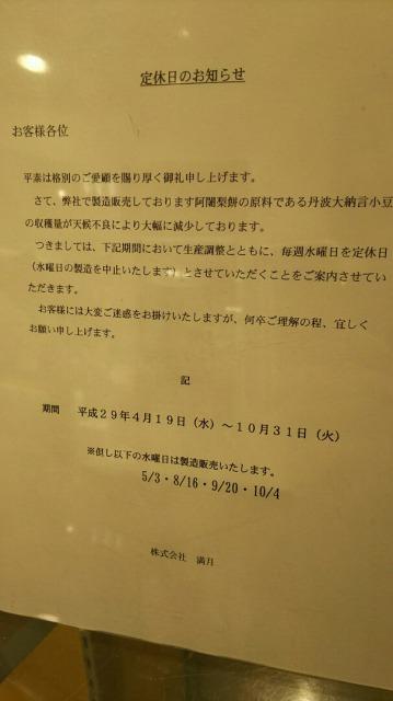 f:id:otaku-son:20170401204323j:plain