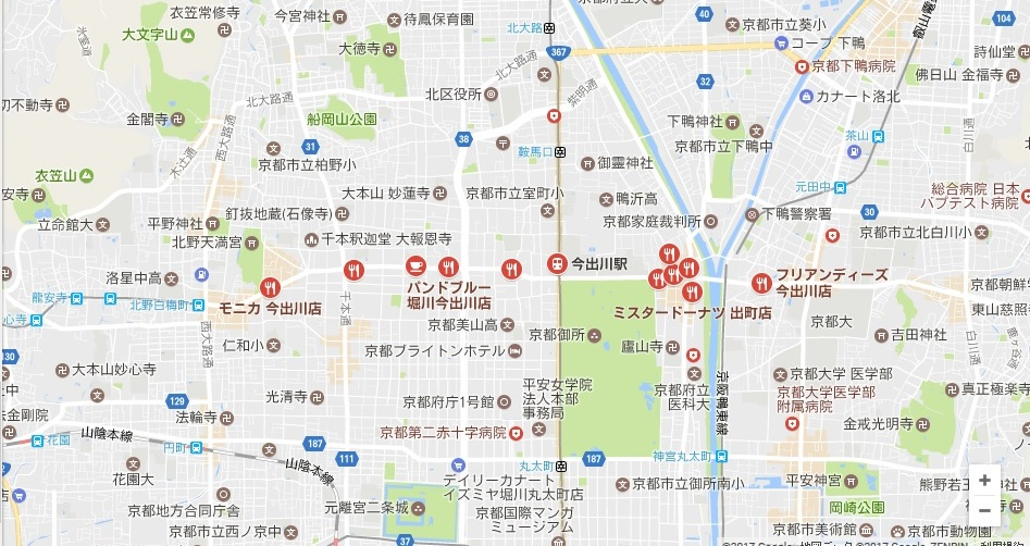 f:id:otaku-son:20170425161939j:plain
