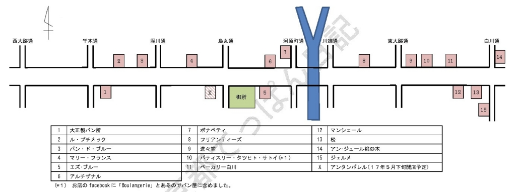 f:id:otaku-son:20170518194739j:plain