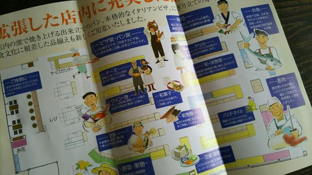 f:id:otaku-son:20170521095121j:plain