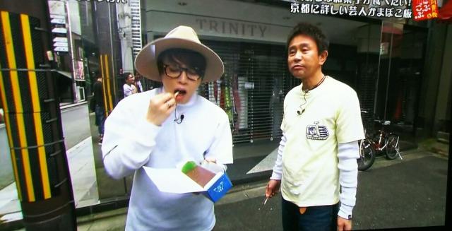 f:id:otaku-son:20170524030400j:plain