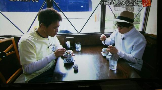 f:id:otaku-son:20170531013200j:plain