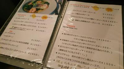 f:id:otaku-son:20170705173558j:plain