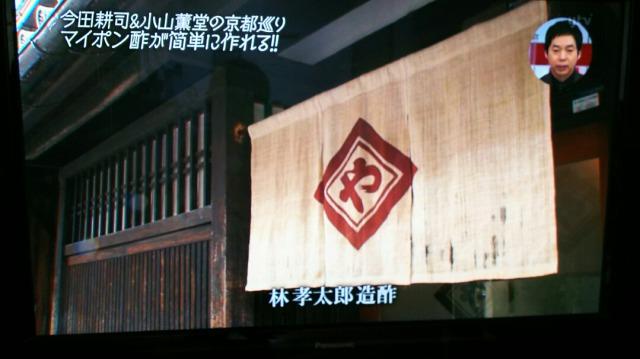f:id:otaku-son:20170827234128j:plain
