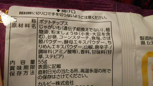 f:id:otaku-son:20170921003209j:plain