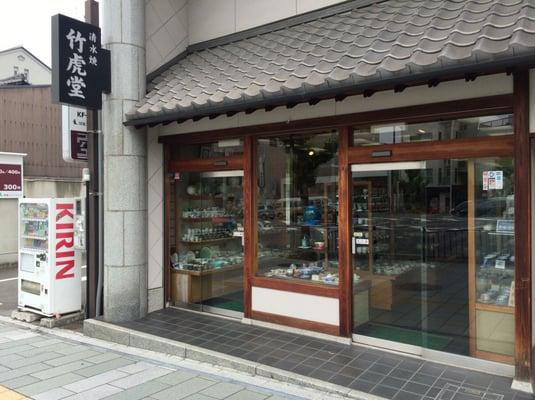 f:id:otaku-son:20171029012651j:plain