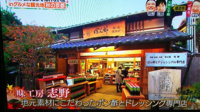 f:id:otaku-son:20171126180752j:plain