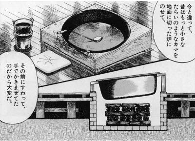 f:id:otaku-son:20171222014404j:plain