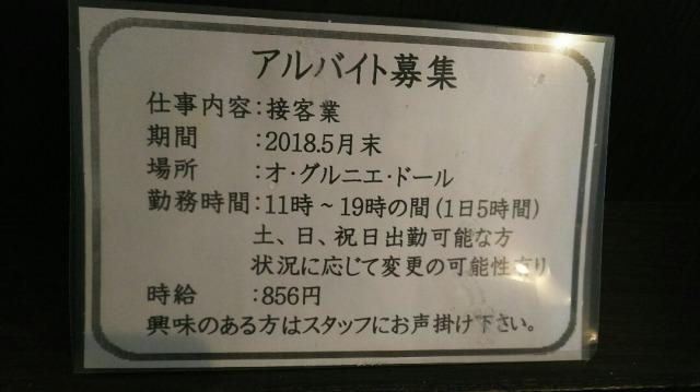f:id:otaku-son:20180107124318j:plain