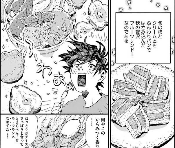 f:id:otaku-son:20180413085609j:plain