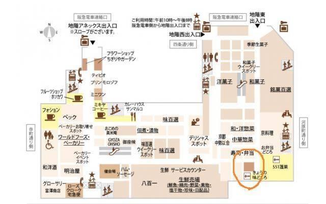 f:id:otaku-son:20180803232433j:plain