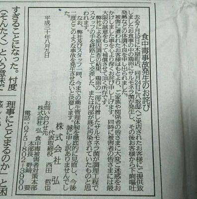 f:id:otaku-son:20180809230817j:plain