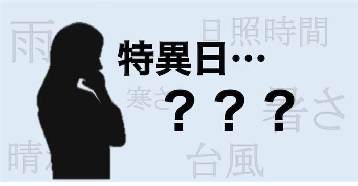 f:id:otaku-son:20180821230326j:plain