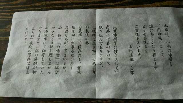 f:id:otaku-son:20190108141111j:plain