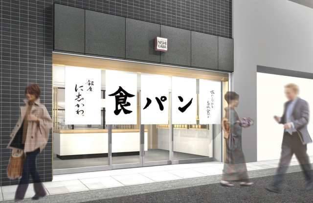 f:id:otaku-son:20190209045056j:plain