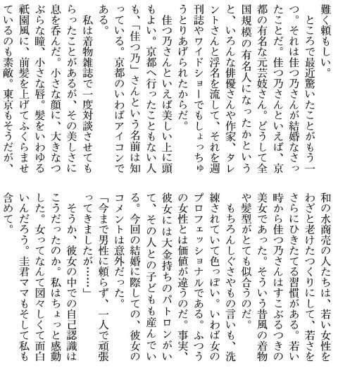 f:id:otaku-son:20190219111558j:plain