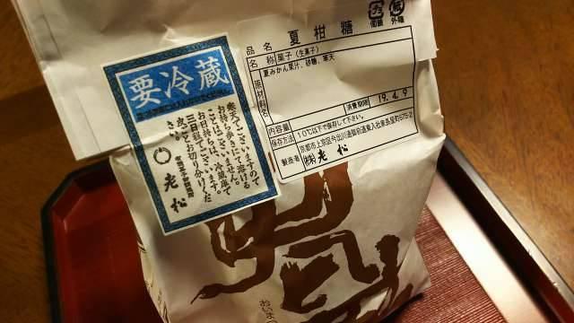 f:id:otaku-son:20190417125943j:plain