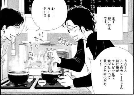f:id:otaku-son:20190528231206j:plain