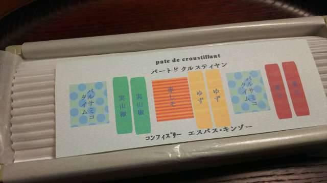 f:id:otaku-son:20190614083857j:plain