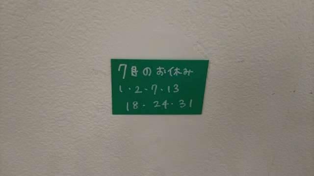 f:id:otaku-son:20190627172907j:plain