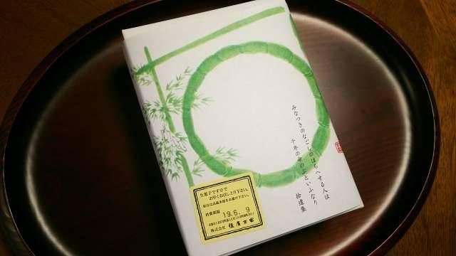 f:id:otaku-son:20190705230012j:plain