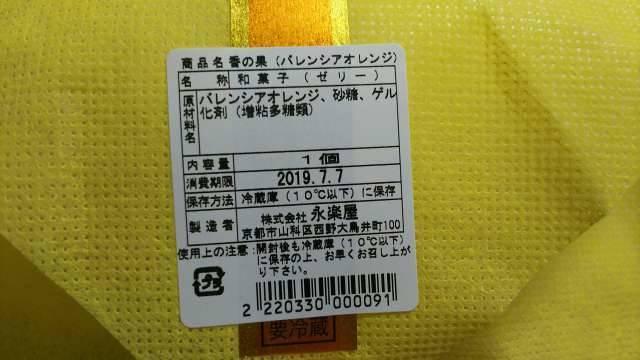 f:id:otaku-son:20190711204530j:plain