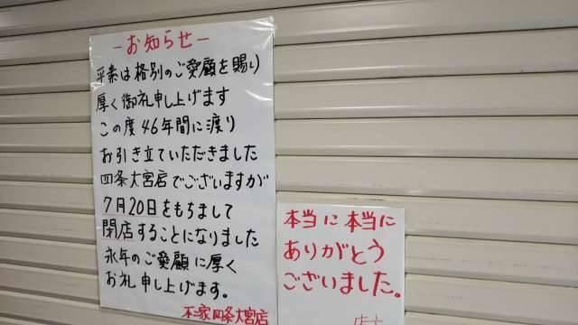 f:id:otaku-son:20190830003646j:plain