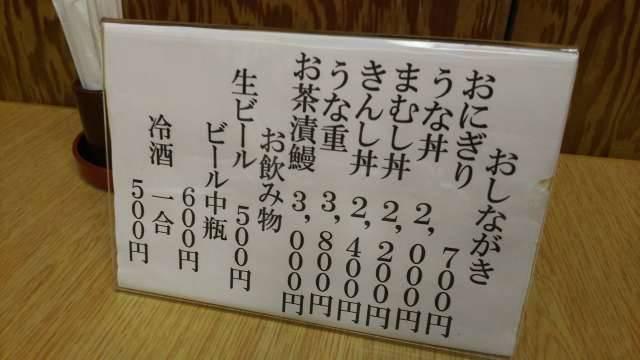 f:id:otaku-son:20190914000232j:plain