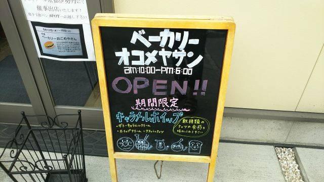 f:id:otaku-son:20191003230950j:plain