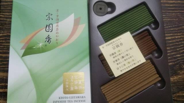 f:id:otaku-son:20200123170629j:plain
