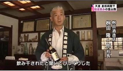 f:id:otaku-son:20200127234454j:plain