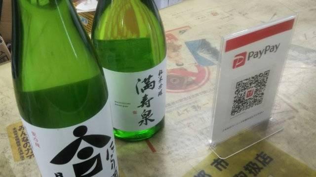 f:id:otaku-son:20200127234659j:plain