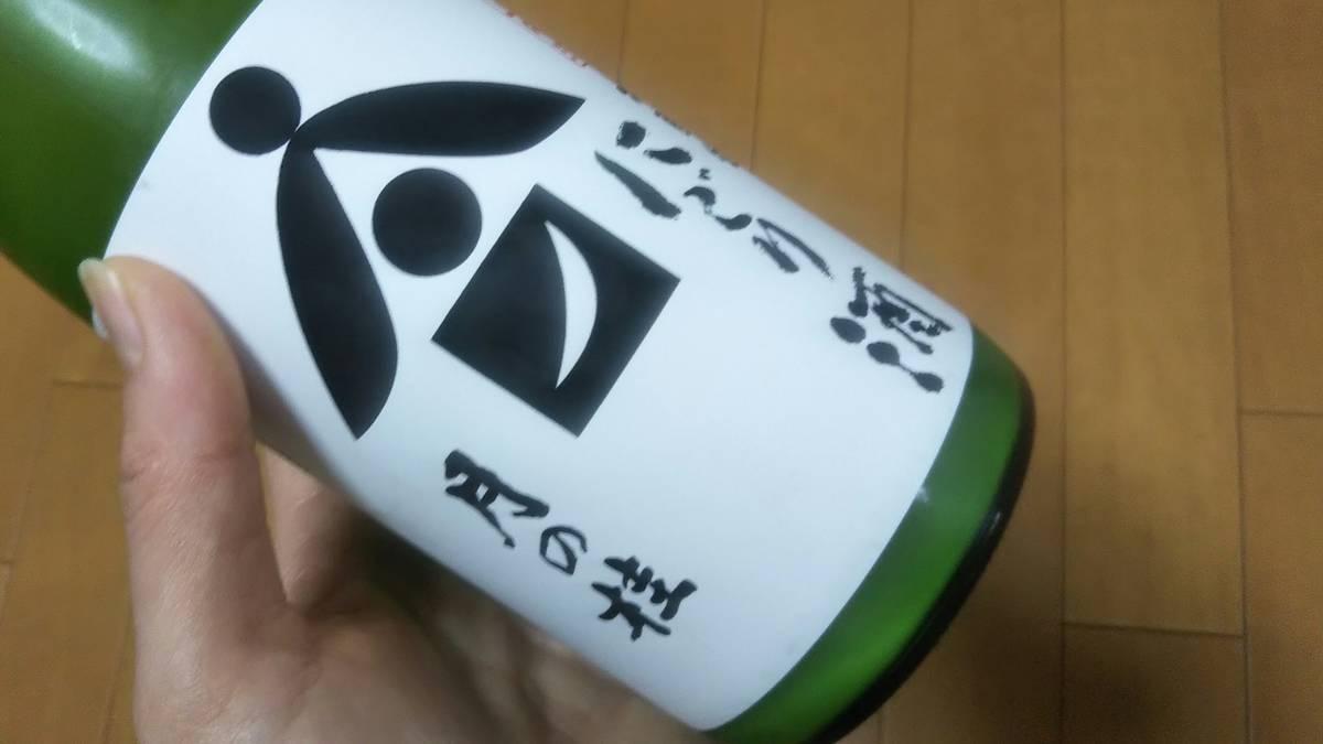 f:id:otaku-son:20200127235952j:plain
