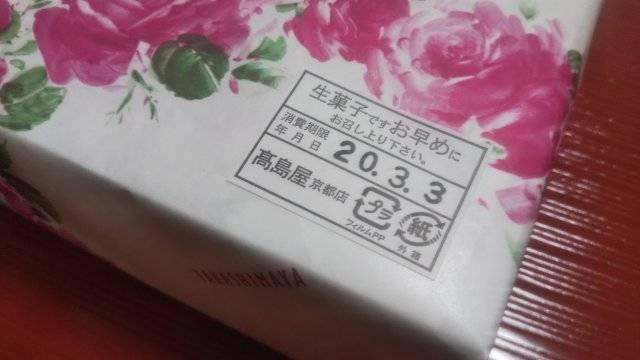 f:id:otaku-son:20200306115118j:plain